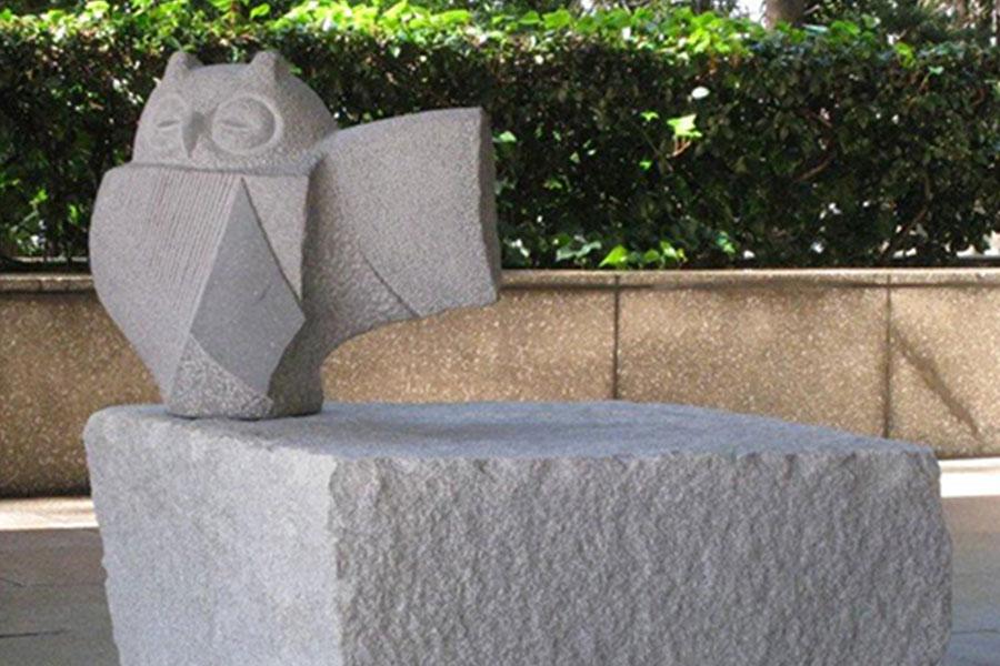 市立尼崎高等学校 100周年記念碑 制作:田中 昇